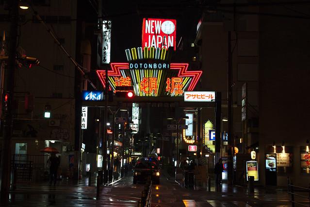 1022 - Osaka