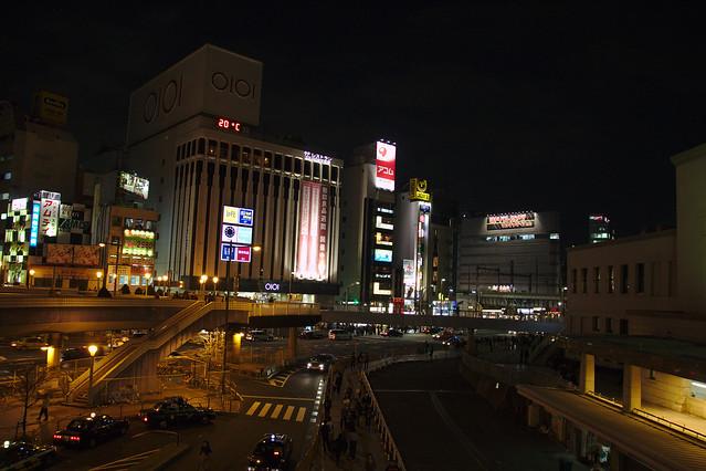 1220 - Ueno Ameyoko