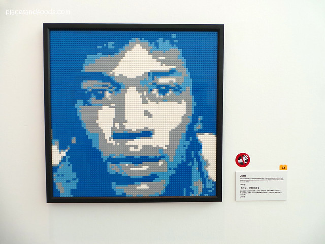 art science museum jimi