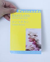 babyland0425b