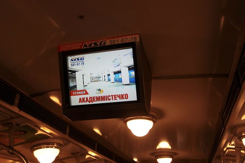 Onboard digital display indicates the next station