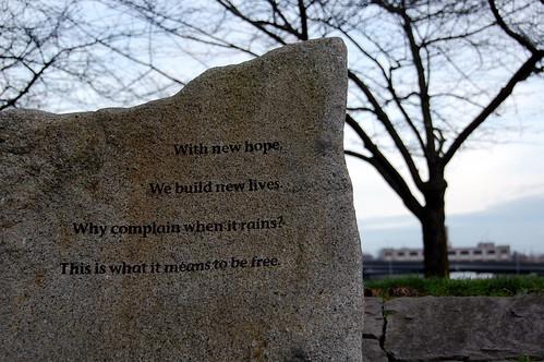 Poem in Portland