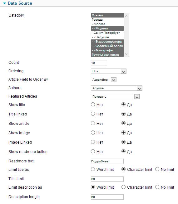 Free-Slider-settings