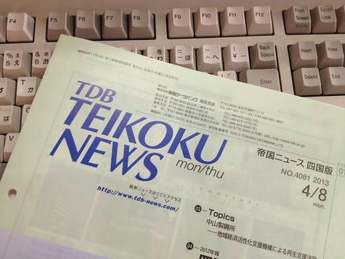TDB by haruhiko_iyota