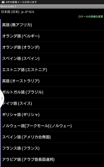 Screenshot_2013-05-27-14-41-13
