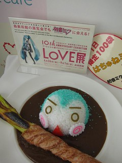Anime-Singer Characer Rice Ball