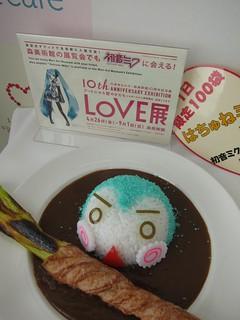 Anime-Singer Characer Rice Ball