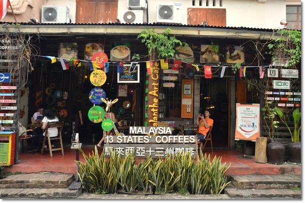Jonker Walk | Motormouth From Ipoh - Asian Food & Travel Blog