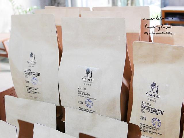 新北投捷運站不限時咖啡館下午茶推薦拾米屋 (32)