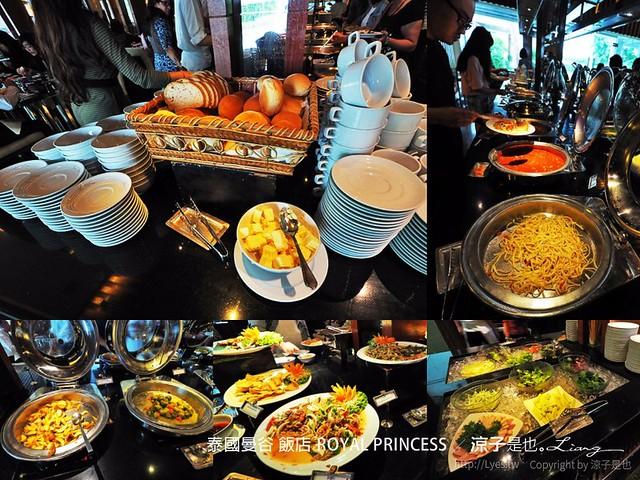 泰國曼谷 飯店 ROYAL PRINCESS 2