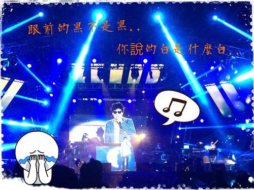 蕭煌奇 唱《你是我的眼》..我淚如雨下