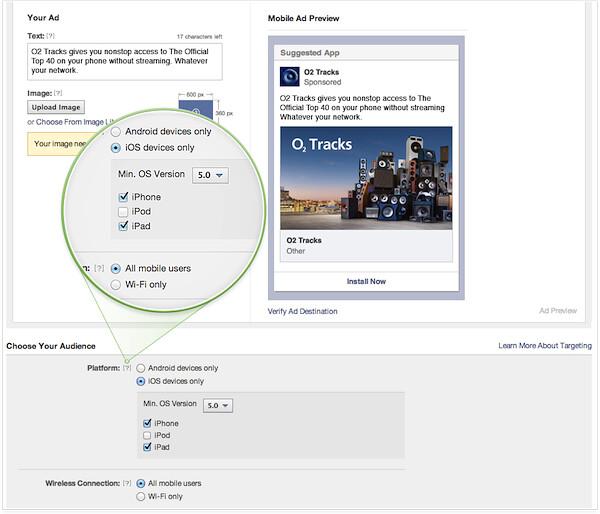 페이스북 모바일앱 설치광고