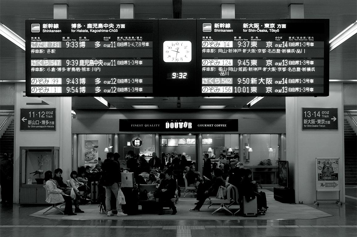 9:32|Hiroshima Station