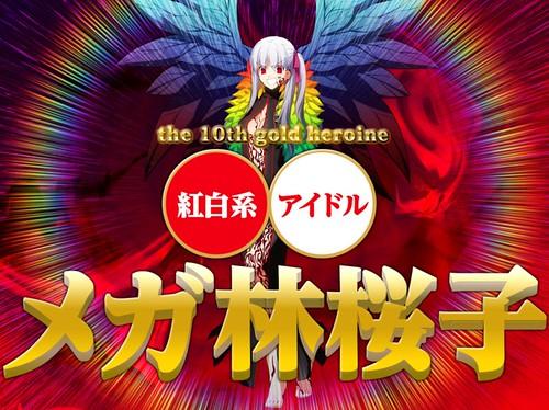 130401(2) – TYPE-MOON愚人節遊戲《路地裏さつき・ヒロイン十二宮編》本日限定公開、攻略CG大集合! 22