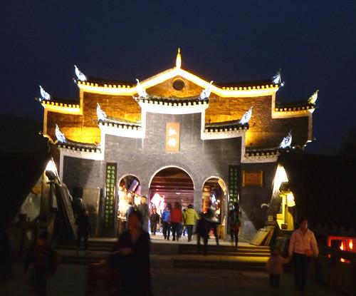 Hunan13-Fenghuang-ville-nuit (2)_副本