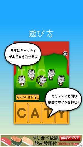 IMG_6485