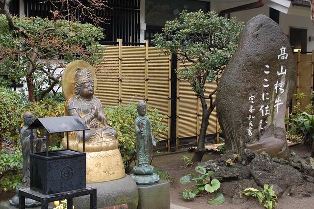 0389 - Kamakura