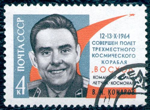 Vladimir_Mikhailovich_Komarov