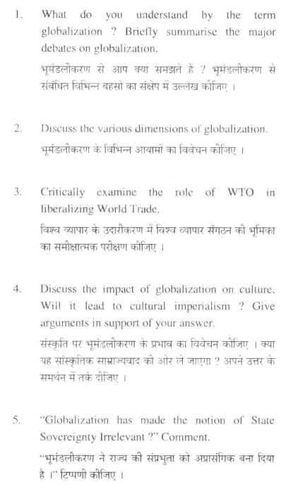 DU SOL B.Com. Programme Question Paper - Political Science - Paper XV
