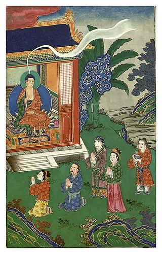 005-Vida y actividades de Shakyamuni Buda encarnado-1486-Biblioteca Digital Mundial