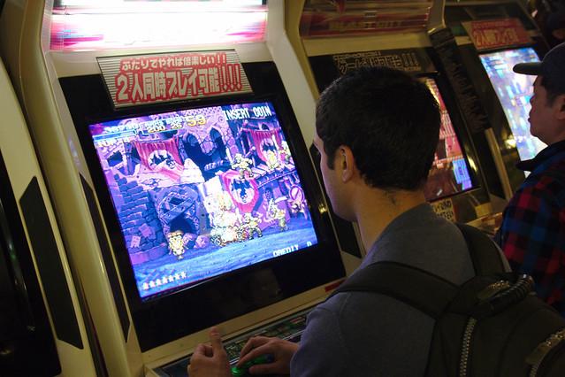 1201 - Akihabara Electronic Town