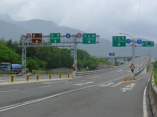 台26省道轉台9往台東天橋