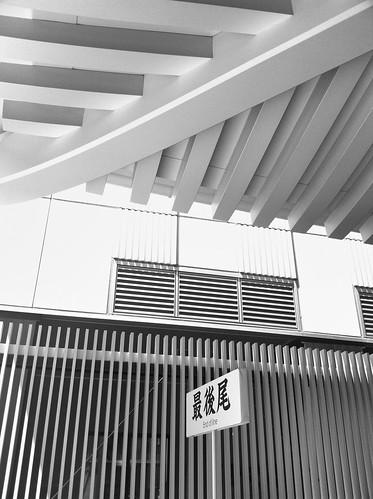 歌舞伎座 : 幕見に行ってきた
