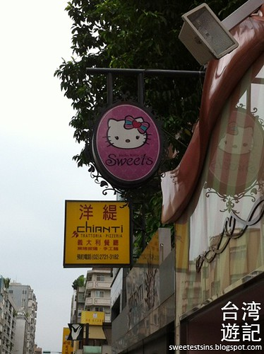 taiwan trip blog day 3 ximending zhongxiao fuxing sogo hello kitty sweets cafe miramar entertainment park 32