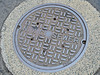 NYC Sewer, New York, NY
