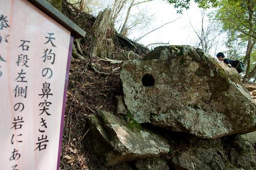 大山登山・天狗の鼻突き岩