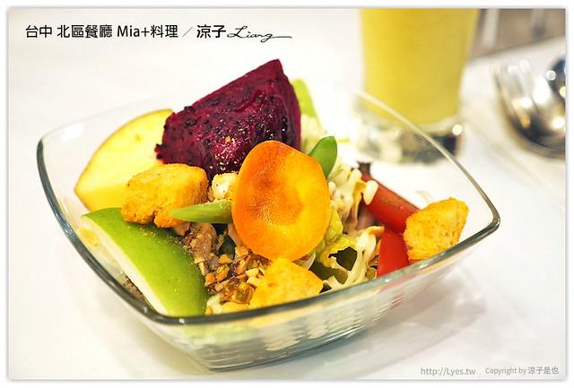 台中 北區餐廳 Mia+料理 34