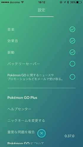 Pokèmon GO Plus