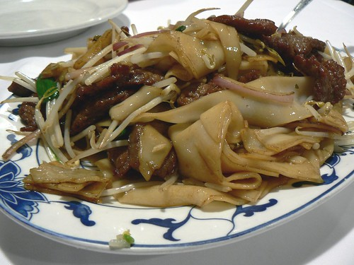 Beefchowfoon, Photo by Stu Spivack/Wikimedia Commons