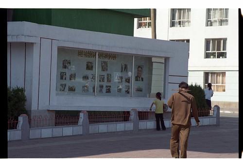 film north korea dprk coreadelnorte haeju 해주 корейскаянароднодемократическаяреспублика northkoreanphotography raycunninghamnorthkoreanphotography dprkphotography koreainépidemokratikusköztársaság