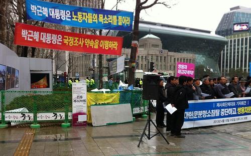 20130410_쌍용차범대위 기자회견
