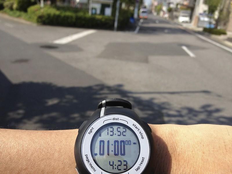 13.52km/h