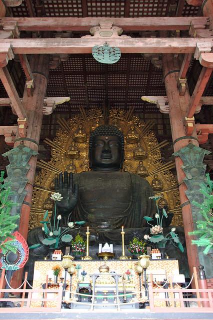 1061 - Nara
