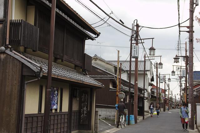 1088 - Nara