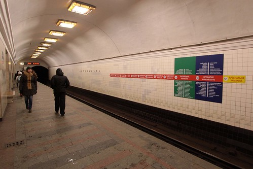 Directional signage at Arsenalna (Арсенальна) station