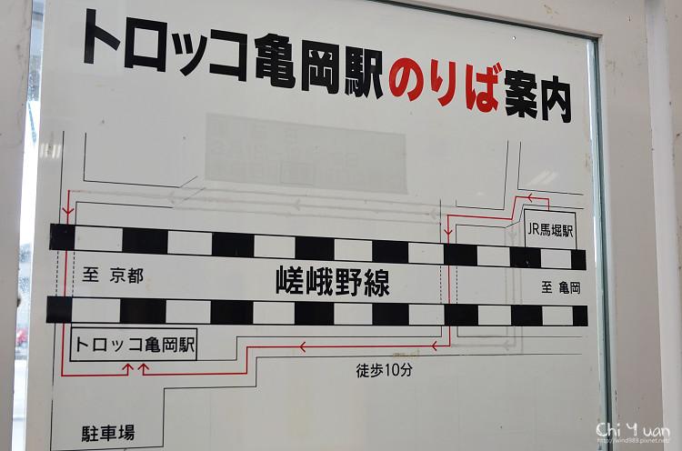JR馬堀09.jpg
