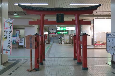 上越新幹線で三条市へ