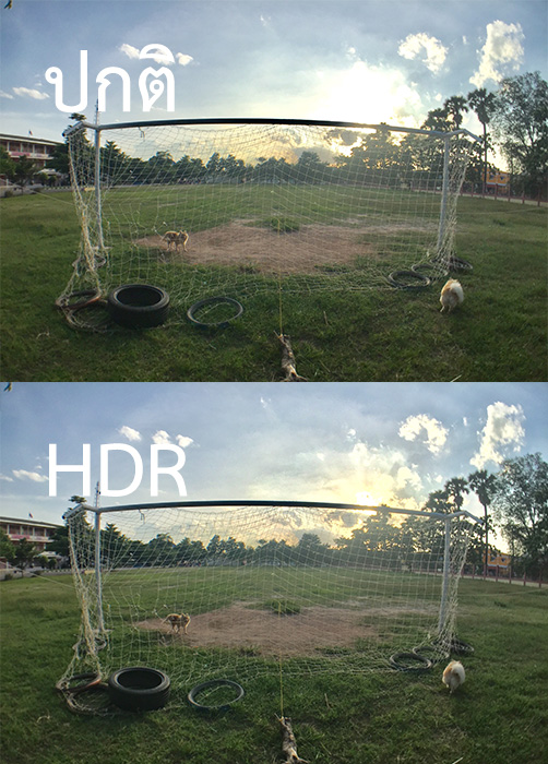 compare iphone hdr tone