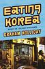 EatingKorea hc c copy