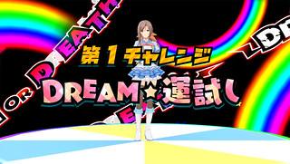 アイドルデスゲームTV (15)