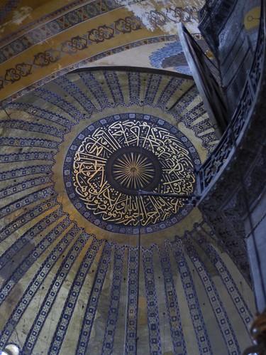 Hagia Sophia - 20