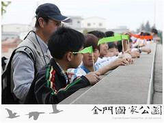 2013-小學生認識國家公園(0401)-05