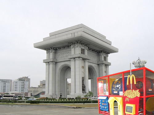 Playplace-at-Pyongyang