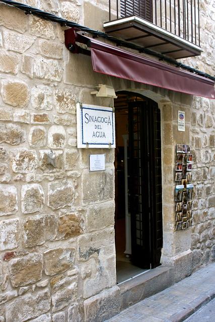 Sinagoga del Agua, Úbeda  Explore Trevor.Huxhams photos on…  Flickr - ...