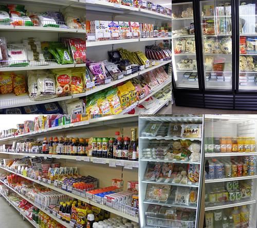 Koreaans, Japanse winkel Interburgo