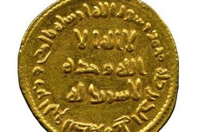 Gambar dinar emas syahadat